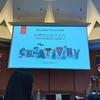 Adobe Education Forum 2018 イベントレポート まとめ (2018年7月23日)