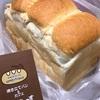【北区】あんびしゃす。山型食パンにひとめぼれ。使用小麦ははるゆたか。