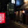 あつあつ紅芋のコロッケ!東京で見つけた沖縄の秋の味