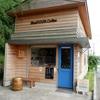 こどもの国「Blue DOOR Coffee(ブルードアコーヒー)」