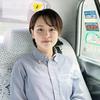 乗客 : 石田奈緖さん