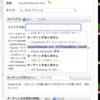 wwwなしのURLをwww有りのURLにAWSで転送させる(HTTPS対応版)