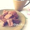 手作り生チョコを森永ビターチョコレートとタカナシ純生クリーム47で作ったバレンタイン