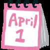 ショートブログ『4月1日になって……。』