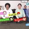 チャンネル登録者数35万人のあの人気チャンネルに持ち込み企画!!