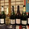 「覚王山ワインサロン」に参加してきました。