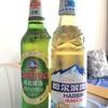 中国ビール&じゃが芋と発音のお話