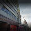 大阪市淀川区のキャッシングコーエンはヤミ金ではない正規のローン会社です。