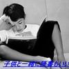GWに暇なら読んでみて。GWに読んで欲しい、私のおすすめ本を、紹介します。