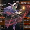 B:魔法科剣士リカルド 覚醒
