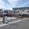 【けだまさんぽ】松本駅から北松本駅までぷらっと!目的のものは最初から松本に