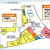 七島信用組合の東京支店、竹芝客船ターミナルへ移転