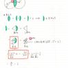言語聴覚士 国立リハビリテーションセンター過去問解説(数学 平成24年)