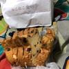 今買うべき!お子さんに大喜び間違いなし!おしゃれでかわいい、ネコネコ食パン!