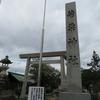 尾張式内社を訪ねて 69 若栗神社