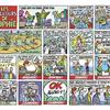 【バンド・デシネ】【ハンナ・バーベラ】【ランキン・バス】【UPA】【年表】ディズニーだけではない「アニメーションの歴史」