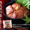 【ちらし寿司ならやっぱすし太郎!】鉄火丼の素をアレンジして鉄火ちらし寿司に♪( ´▽`)