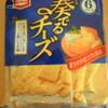 亀田製菓さんの奏でるチーズ