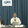 小惑星探査機「はやぶさ2」の記者説明会(リハーサル運用の報告と計画)