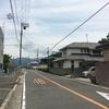 竹内峠から水越峠