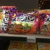 高すぎるじゃがポックル シンガポールの日本のお菓子