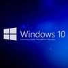 ほとんど役に立たないWindows10必携アプリ(約3個)