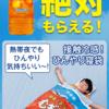 【悲報】増幅亭鶴瓶、とうとう子どもたちにも襲いかかる