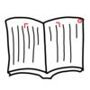 本を読む時に、内容を吸収するために実践していること