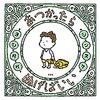 ヨシタケ式心を緩める絵本「あつかったら ぬげばいい」