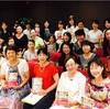 カワイ浜松 譜読みの力をつける教本セミナー