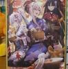 【FGO】FGOマンチョコ買ってきました!