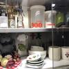 ここは昭和のUR。台所をプチデコしてみた。