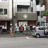 【食べログ口コミ数全国1位のお店⁈】神保町にある「うどん 丸香」はメッチャ美味いのにコスパも良い最強のお店です!