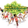テニス女子のツアーファイナルはBNPパリバWTAファイナル!2016年はシンガポール