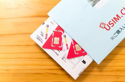 【旅行準備品】タイに行くので、日本のAmazonでSIMを買っておきました!