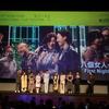 香港国際電影節で「八個女人一台戯」を観る