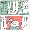 【4コマ2本】黒いサンタ