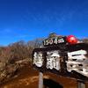 【愛鷹山】愛鷹連山の最高峰の越前岳、特急列車に乗って駿河湾と富士山を同時に楽しむ2017年の登り納めの山旅