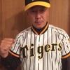 浦安の熱狂的虎党のテラちゃん、阪神タイガースのCS進出おめでとう!