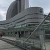 東日本大会2018参加報告