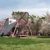 2匹の巨大ドラゴンが住まう「大府みどり公園」に家族で出かけてきた