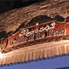 横浜 中華街 美女と野獣のカフェレストラン Beauty and the Beast