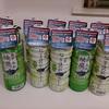 楽天の綾鷹キャンペーンで1,000ポイントゲット~♪ 1本購入する毎に10円分貰えちゃいました~ ♪ 無料以上のキャンペーン(笑)♪