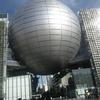 名古屋市科学館・再訪