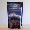 ほんのりピンクの岩塩 Earth Circle Organics ヒマラヤ塩クリスタル【アイハーブ】