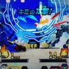 検証・死亡遊戯(Rファングライガー極限解放/CB5/チームPB)