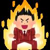 【投資は怖い?】Mr.サンデーのFIRE特集で金融教育大事だと改めて思った話