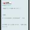 2017 レパードS & 小倉記念 回顧 (次週の注目馬も)
