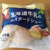 北海道牛乳のカスタードシュー&北海道牛乳のカスタードエクレア@セイコーマート 食べきりサイズ&お買い得価格になってリニューアル