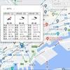 Leaflet地図:「OpenWeatherMap」の天気予報表示。サンプルソース。